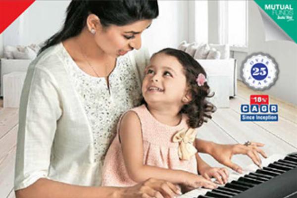 HDFC-Balanced-Advantage-Fund---Marathi